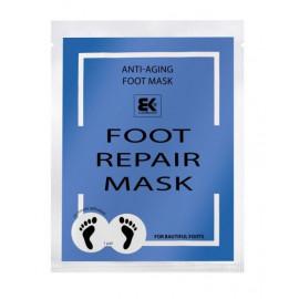 Brazil Keratin Foot Repair Mask barojoša pēdu maska